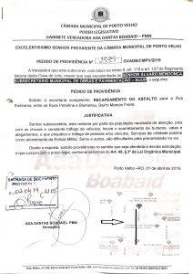 RECAPEAMENTO ASFÁLTICO – Rua Ibotirama, Bairro Marcos Freire